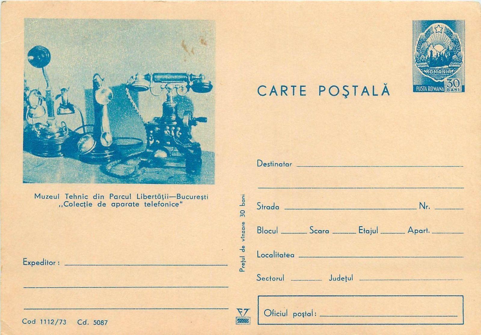 carte france destinator