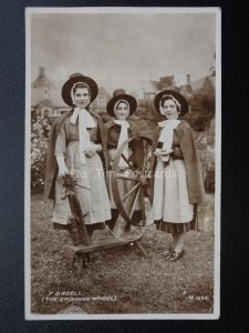 THE SPINNING WHEEL & Three Ladies Welsh Costume c1948 RP Postcard by Valentine