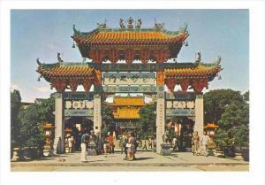 Ching Chung Koon , Castle Peak, N.T. Kowloon, Hong Kong , China, 50-70s