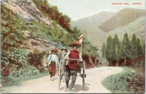 Country Mail Japan Mail Mailman Rickshaw Carriage Postcard E44 UNUSED