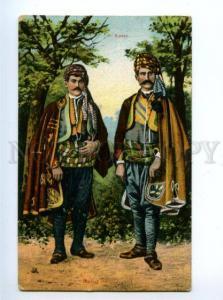 140936 Salut de l'Orient KURDES Kurd Kurdish people Old PC