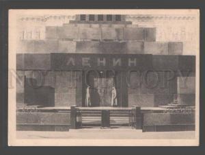 096147 RUSSIA Moscow Lenin mausoleum CONSTRUCTIVISM 1932 PC#5