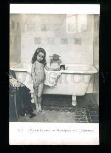 134775 Bath of Nude Girl w/ DOLL by SIEFFERT vintage SALON PC