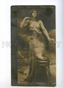 233638 NUDE WITCH witchcraft Vintage postcard