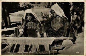 CPA Lehnert & Landrock 3059 Palestine - Manufacturing Carpets ISRAEL (917046)