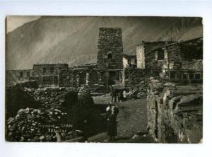 171365 Georgia KAZBEK Saklia House Types Vintage PHOTO 1920s