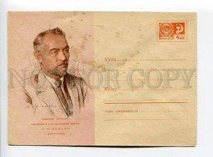 409379 1970 engineer social entrepreneur politician diplomat Leonid Krasin