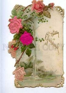 184785 SILK Roses Flowes Vintage EMBOSSED Vignette card