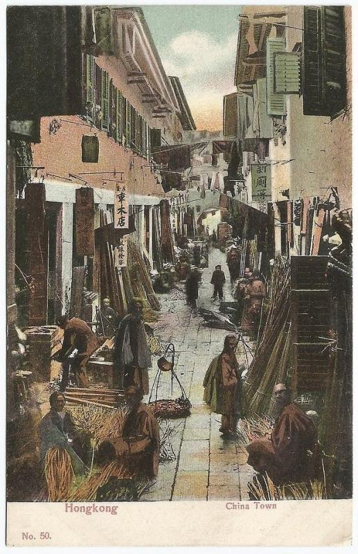 Hong Kong China Town vintage color postcard