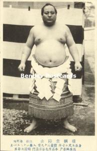 japan, Sumo Wrestler Yokozuna Hitachiyama Taniemon, Wrestling Sports (1910s)