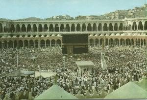 saudi arabia, MECCA MAKKAH, Kaaba during the Hajj (1970s) Islam Postcard (3)