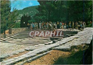 Postcard Modern Knossos The Theater