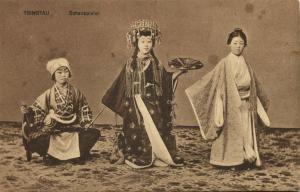 china, TSINGTAU QINGDAO KIAUTSCHOU 膠州, Native Chinese Actresses (1910s) Postcard
