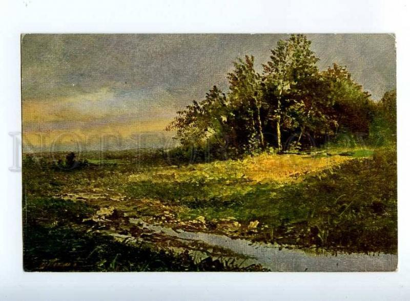 224607 RUSSIA Petrov After storm SELIN #90 favor old postcard