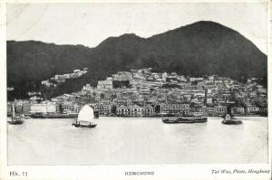 china, HONG KONG, Panorama from the Sea (1899) Tai Woo Hk. 11