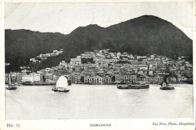 china, HONG KONG, Panorama from the Sea (1899) Tai Woo Hk. 11