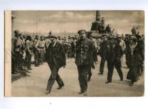 150581 RUSSIA Lenin in Moscow 1918 year Vintage postcard