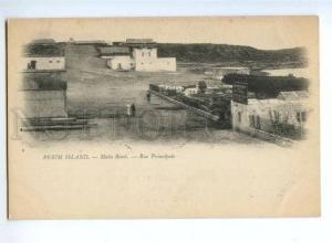 174031 YEMEN PERIM ISLAND Main road Vintage postcard