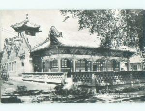 Divided-Back NICE VIEW Hsinking - Pinyin - Changchun China i4732