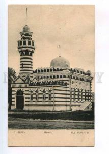 248383 Russia Tver tatar mosque Vintage Fisher KP postcard
