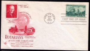 1964 US Sc #1244 FDC New York World's Fair Excellent Condition.