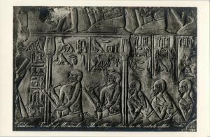 egypt, SAKKARA SAQQARA, Tomb of Mereruka (1930s) Lehnert & Landrock RPPC
