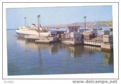 AZERBAIJAN, 50-60s   Seaport View of Ferry boat landing