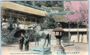 NAGASAKI, JAPAN  Handcolored  BRONZE HORSE at SUWA TEMPLE Postcard