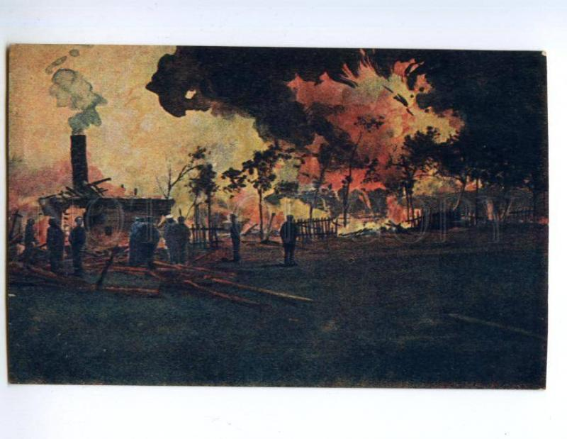 137824 Russia WWI Occupied village after firing Skobelev OLD
