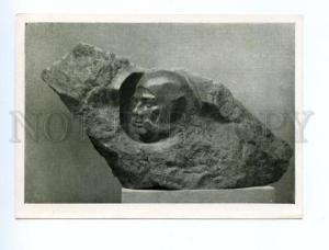 133546 USSR SPACE PROPAGANDA old postcard 1962 MIKHALYEV