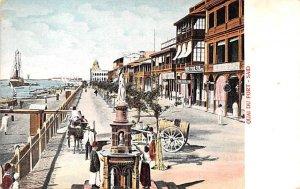 Quai Du Port Said Egypt, Egypte, Africa Unused