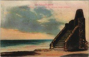 CPA Biarritz La Vieille Tour de l'Atalaye FRANCE (1126020)