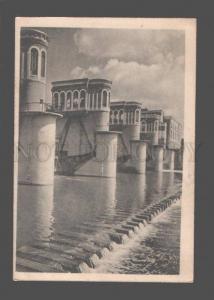 079811 USSR Moscow-Volga duct karamishevskaya dam Vintage PC