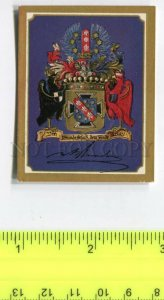 428128 coats of arms Vintage Friedrich Hindenburg Tobacco Card w/ ADVERTISING