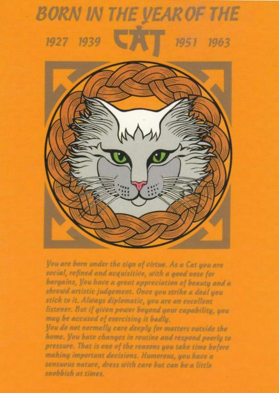 The Year Of The Cat Chinese Horoscope Zodiac Starsign Postcard
