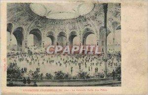 Old Postcard 1900 World's Fair The Big Salle des Fetes