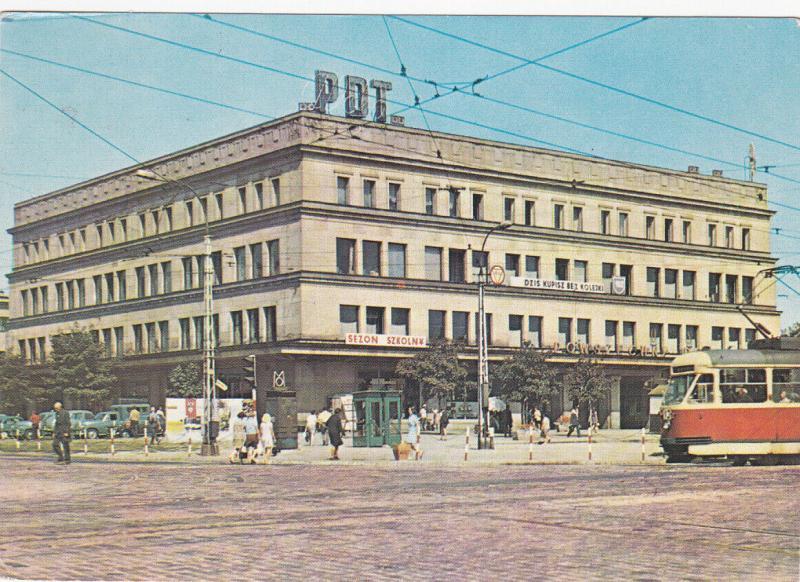 WARSZAWA, Poland, 50-70's; Powszechny Dom Towarowy Wola, Store Fronts