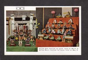 Japan Postcard Japanese Doll Festival Boy's March 3 May 5 Holiday Carte Postale