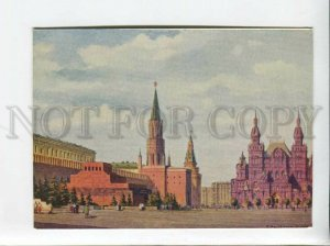 3095838 RUSSIA Moscow Kremlin Red Square by Ribchenko Old PC