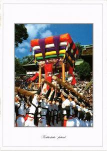 CPM NAGASAKI Kokkodesho festival JAPAN (678173)