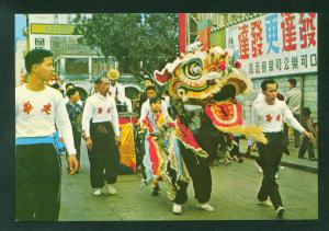 The Lion Dance During Chinese Year Celebrations China Vintage Postcard