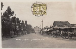 RP: Oud Passeweg - Tanjong Priok, INDONESIA, PU-1910