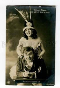 260688 KUPFER & Guido THIELSCHER German SINGER Vintage PHOTO