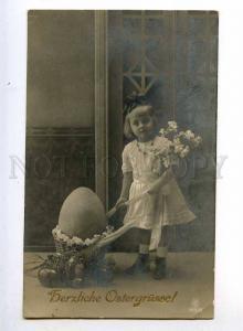 240094 EASTER Lovely Girl HUGE EGG in Basket Vintage FASHION