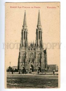 192365 POLAND WARSZAWA St.Floryan Church Vintage postcard