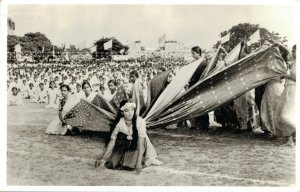 India - Kurnool Dance RPPC Andhra Pradesh 04.26