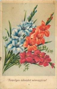 Flowers fantasy greetings postcard Hungary circa 1944