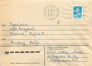 Russia Russia Entier Postal Stationery