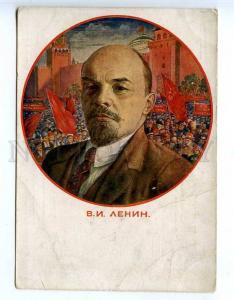 225884 RUSSIA AChR AHR Hvostenko Lenin #96 AVANT-GARDE rare