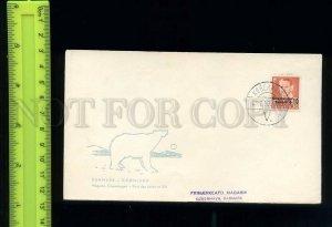 228856 Danmark DENMARK 1969 white BEAR GRONLAND surcharge FDC